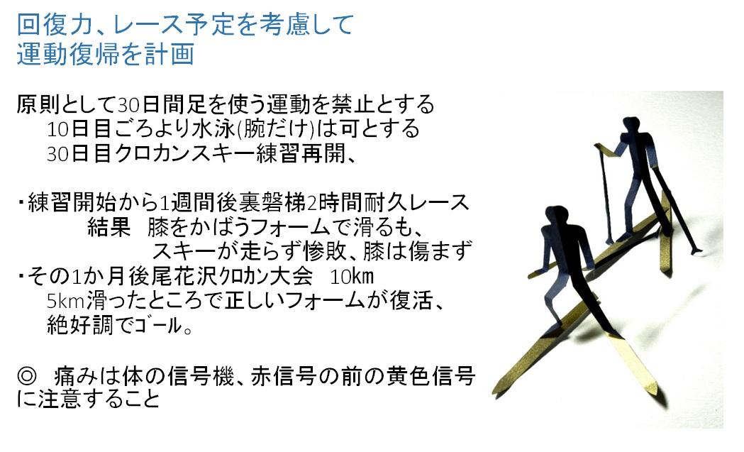 07-20141007.jpg