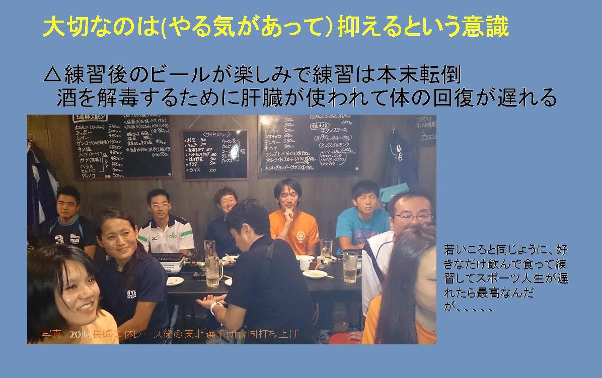 09-20141007.jpg
