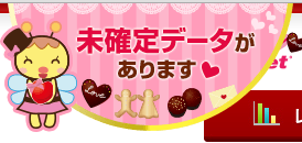 2015020216170679f.png