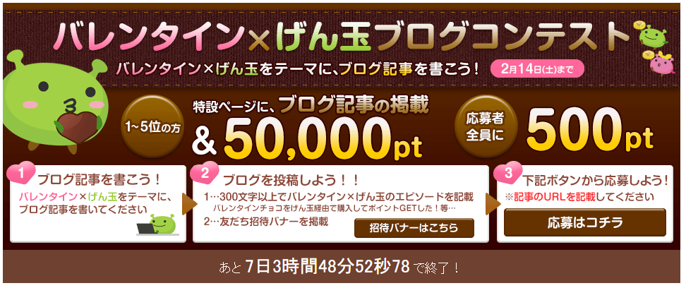 20150207201219fe9.png