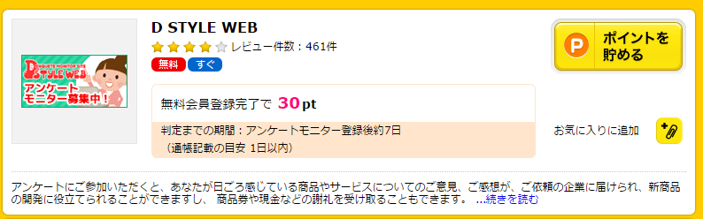 20150306135410b27.png