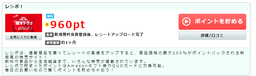 2015041511531364b.png