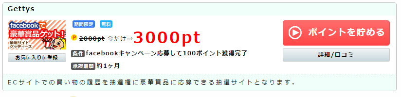 20150417130550893.png