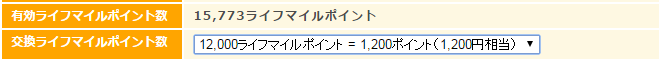 20150430154959dbe.png