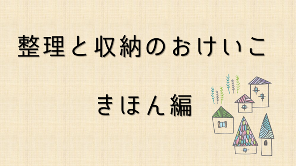 2015072507080709a.png