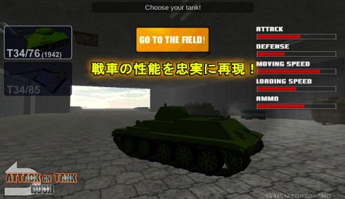 AoT2_Screenshot_02_blog.jpg