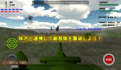 AoT2_Screenshot_05_blog.jpg