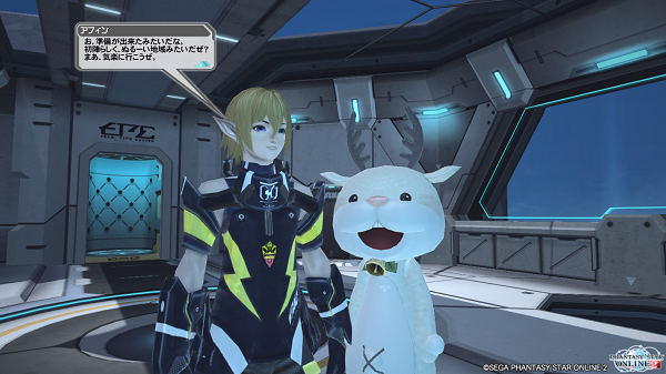 pso20150420_212022_016.png