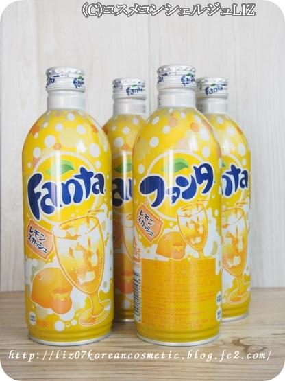 ファンタレモンスカッシュ