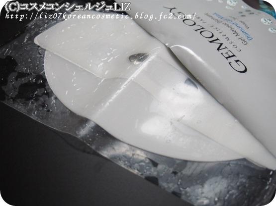 【GEMOLOGY(ジェモロジー)】ダイヤモンドゲルマスク