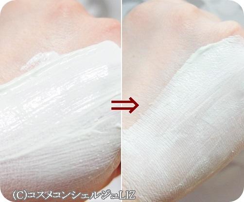 【POINT】ディープクリーンポアマスククレンザー
