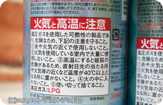 【アジャステ】エアリータッチUVスプレー