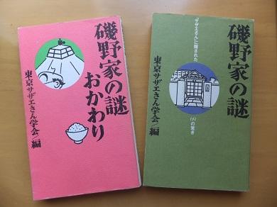 こんな本も持ってます。
