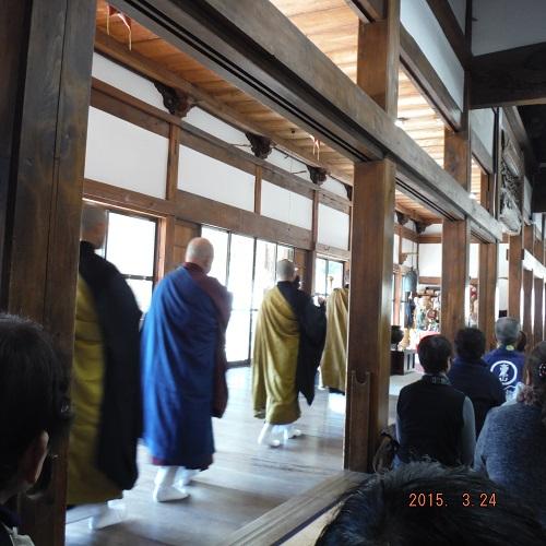 takao-haruohigan-2015-1.jpg