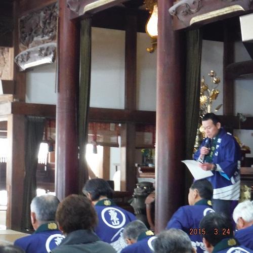 takao-haruohigan-2015-11.jpg