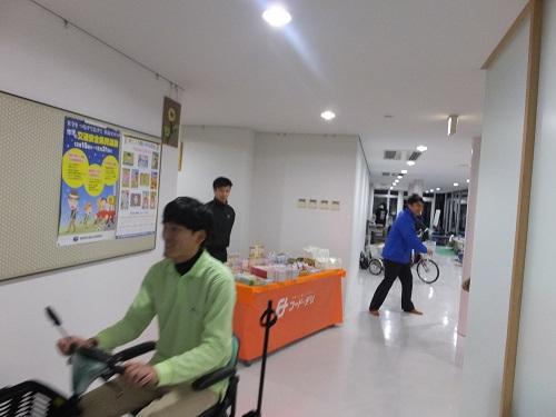 zaitakuiryoukouenn-2015-1.jpg