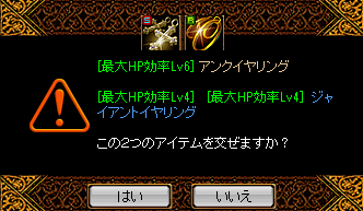 20150507102422455.png