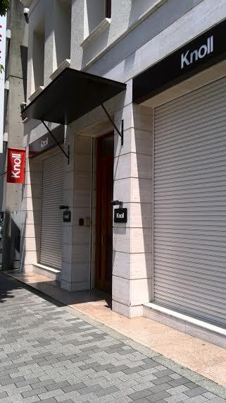 knoll-store.jpg