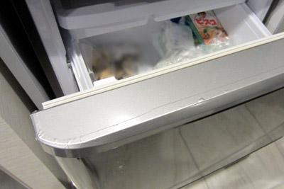 refrigerator-004.jpg