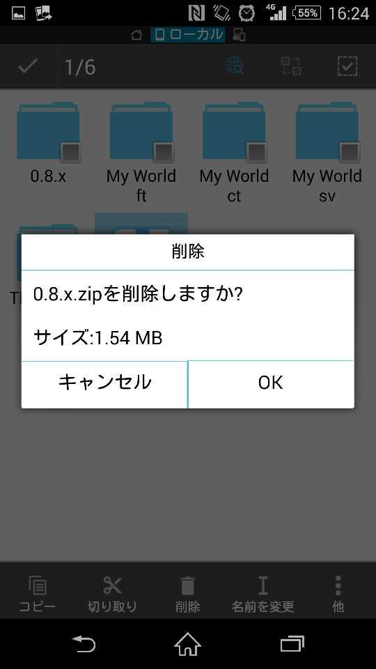 1428052406576.jpg