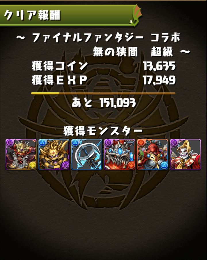 20150511133047f98.png
