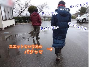 kinako1670.jpg