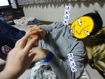 kinako2213.jpg