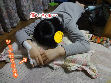 kinako2316.jpg