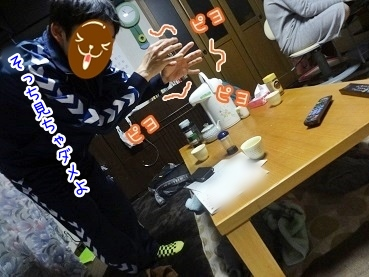 kinako2324.jpg