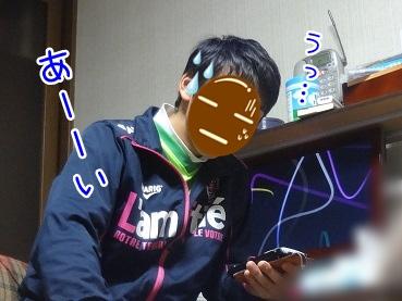 kinako2333.jpg
