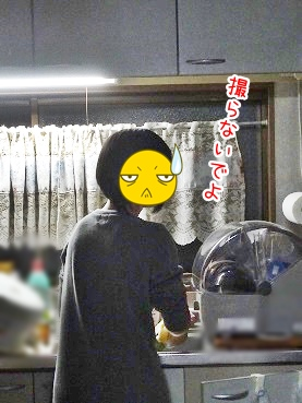kinako2585.jpg