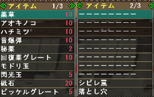 20150319214454bcc.png