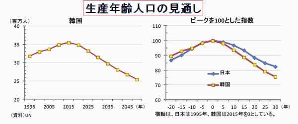 2014-12-30-k004.jpg
