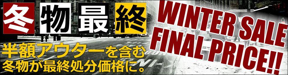 finalsale2014fw_920.jpg