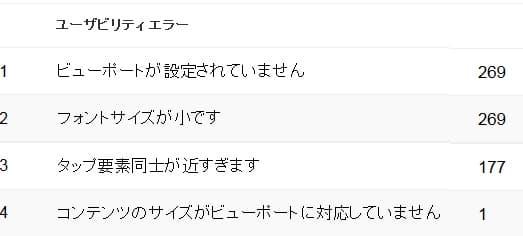 https://blog-imgs-72-origin.fc2.com/m/u/r/murakumo1868/20153315.jpg