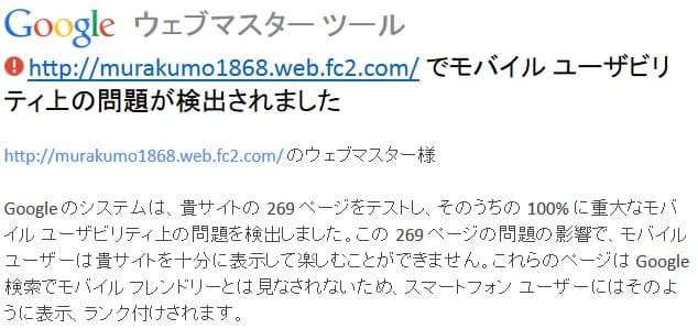 https://blog-imgs-72-origin.fc2.com/m/u/r/murakumo1868/20153315_2.jpg