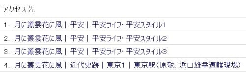 https://blog-imgs-72-origin.fc2.com/m/u/r/murakumo1868/201536.jpg