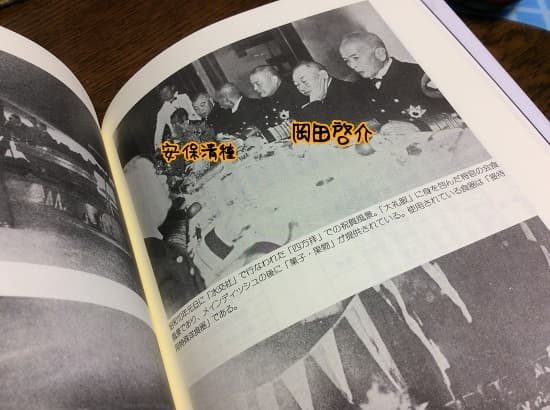 https://blog-imgs-72-origin.fc2.com/m/u/r/murakumo1868/IMG_0237.jpg