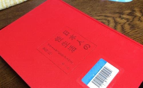 https://blog-imgs-72-origin.fc2.com/m/u/r/murakumo1868/IMG_0249.jpg