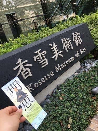 https://blog-imgs-72-origin.fc2.com/m/u/r/murakumo1868/IMG_0570.jpg