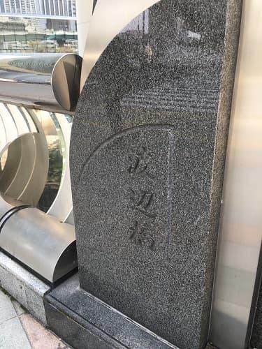 https://blog-imgs-72-origin.fc2.com/m/u/r/murakumo1868/IMG_0573.jpg