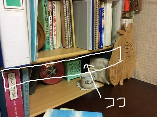 https://blog-imgs-72-origin.fc2.com/m/u/r/murakumo1868/IMG_0740.jpg