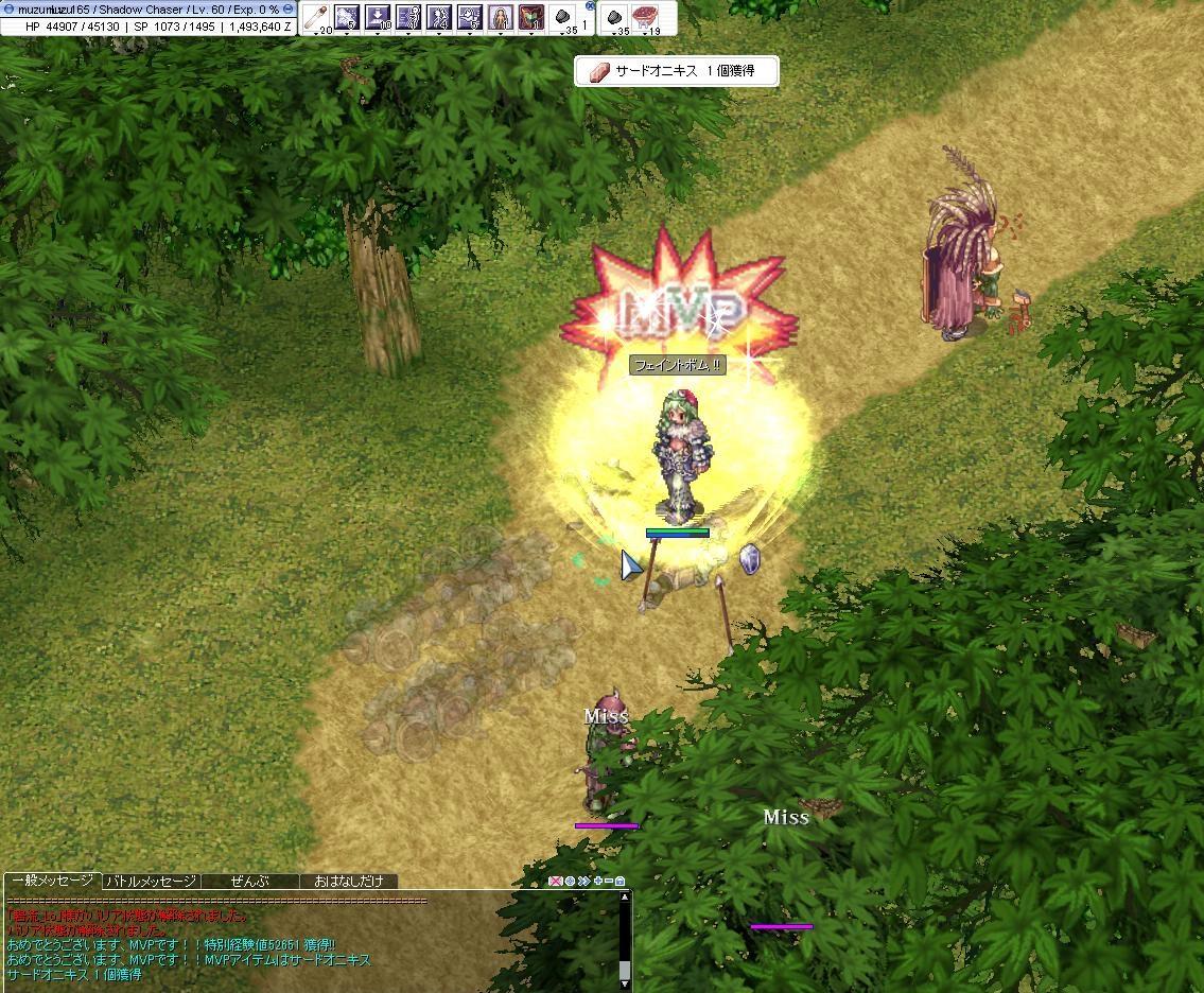 screenFrigg090.jpg