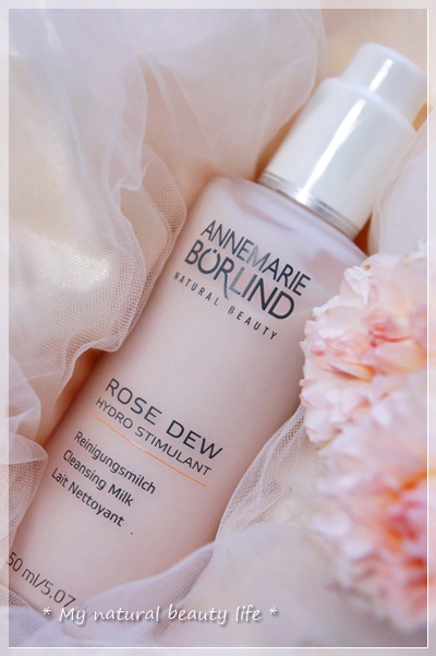 AnneMarie Borlind, Rose Dew, Cleansing Milk