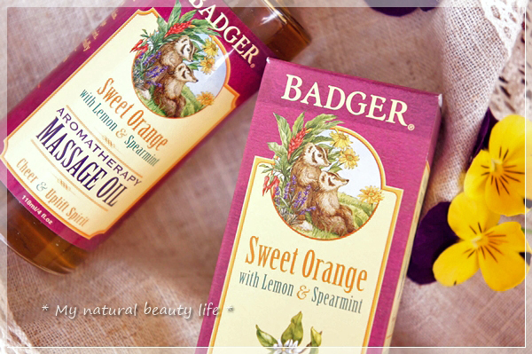 Badger Company, Aromatherapy Massage Oil, Sweet Orange with Lemon & Spearmint