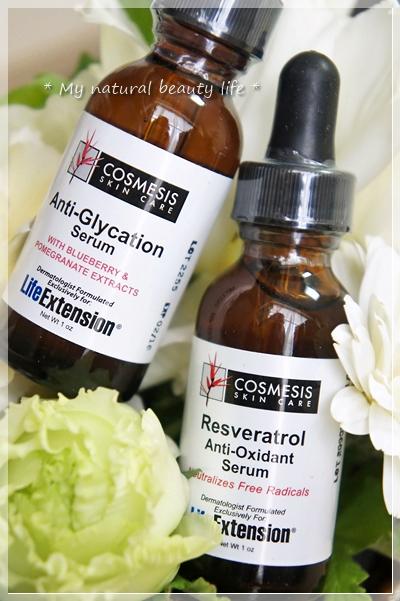 Life Extension, Cosmesis Skin Care, Resveratrol Anti-Oxidant Serum