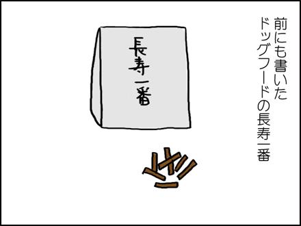 20150404225023ba0.jpg