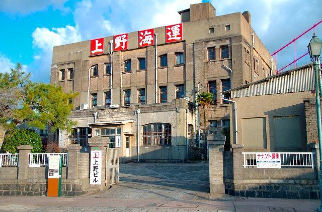 近代産業遺産(若松区)