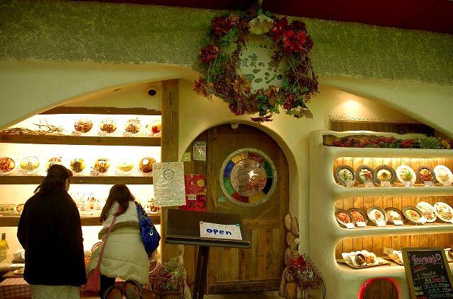 空想cafe飯屋 屋根裏のゴーシュでガッツリフライのオムライス