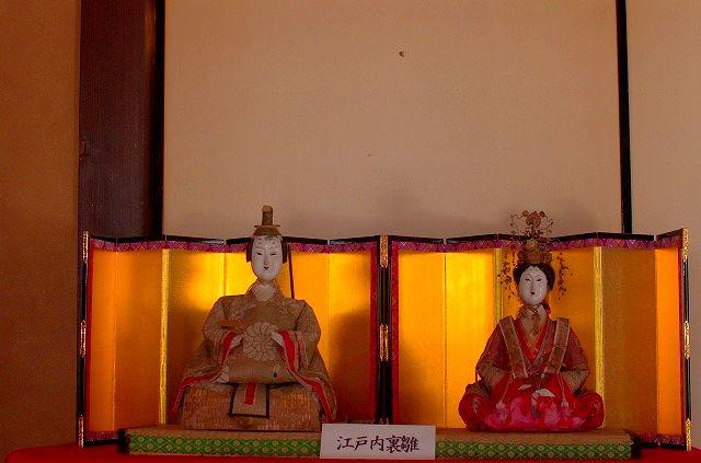 岡藩城下ひなまつり